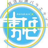 manakaze